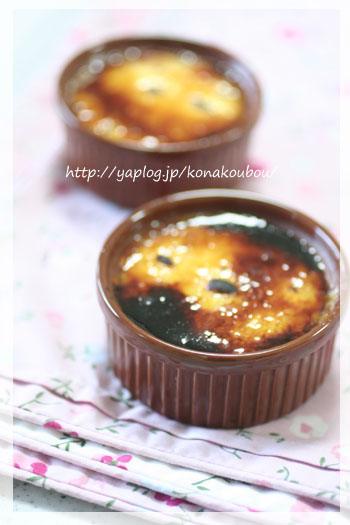 お茶菓子_a0392423_23162066.jpg