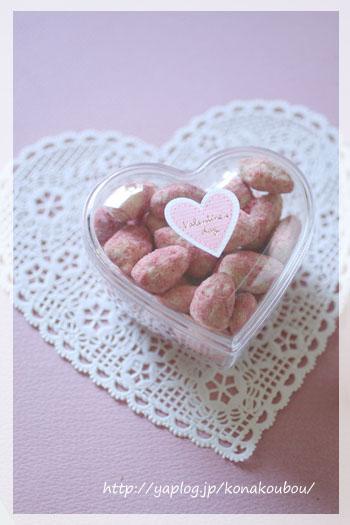 2月のお菓子・ピンクのアマンドショコラ_a0392423_23162191.jpg
