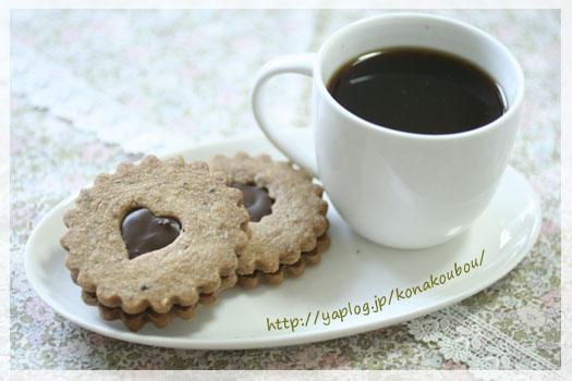 2月のお菓子・サンドクッキー_a0392423_23162264.jpg