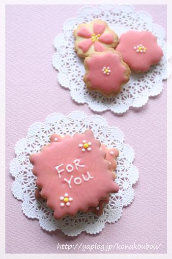 3月のお菓子・春のクッキー_a0392423_23163190.jpg