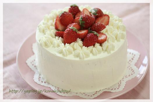 4月のお菓子・春のデコレーションケーキ_a0392423_23163987.jpg