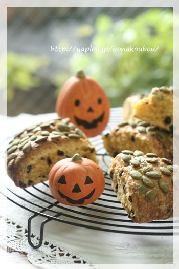 10月のお菓子・かぼちゃのスコーン_a0392423_23173503.jpg