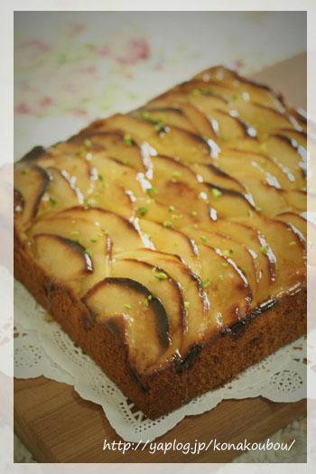 10月のお菓子・林檎のバターケーキ2015_a0392423_23173612.jpg