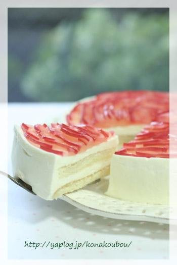 11月のお菓子・林檎とチーズのケーキ_a0392423_23174889.jpg