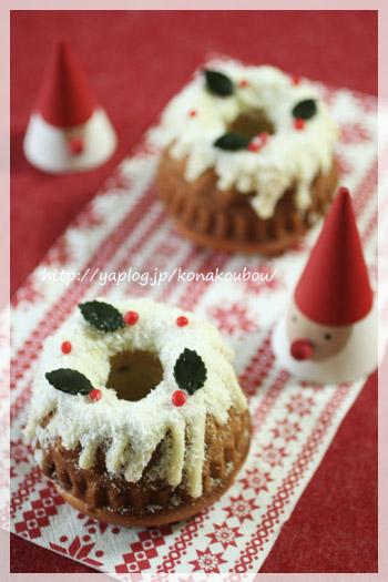 クリスマスのお菓子・ココナツクランベリー_a0392423_23175633.jpg