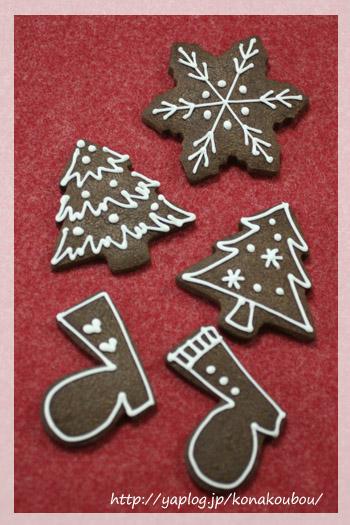 クリスマスのお菓子・オーナメントクッキー2015_a0392423_23175702.jpg