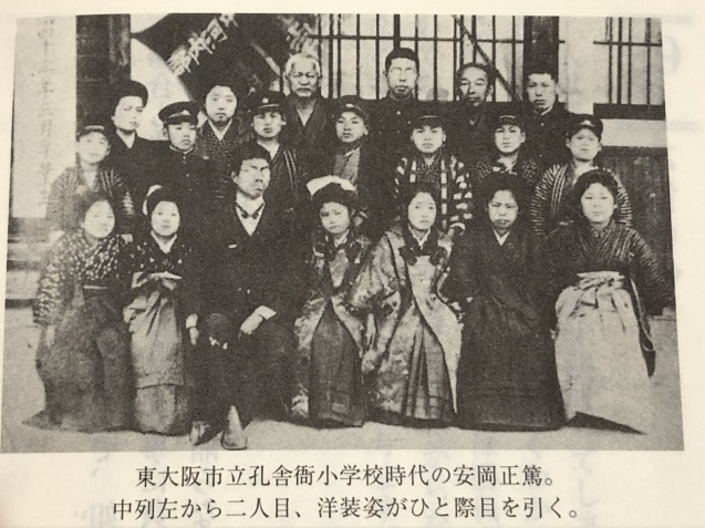 日本の記紀は終わる_b0409627_09553208.jpg