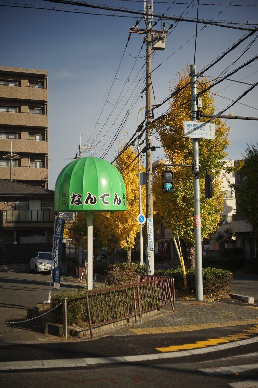 スーパーキヤノマチック R 50mmF1.8 で 熊野町へ_b0069128_14575726.jpg