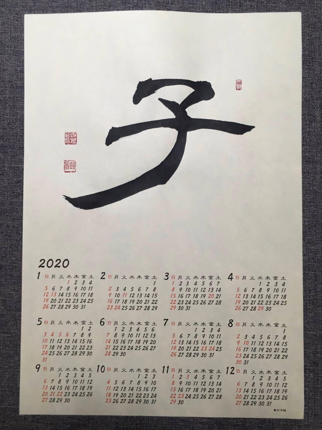 「2019  こころのカタチ Ornament TREE」予告編_d0347031_16163593.jpg