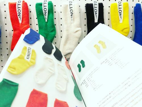 「 KINOTTO 」 キノット NATURAL LAUNDRY 靴下 リバーシブル ソックス LIPIT ISCHTAR リピトイシュタール_b0212032_15474711.jpeg