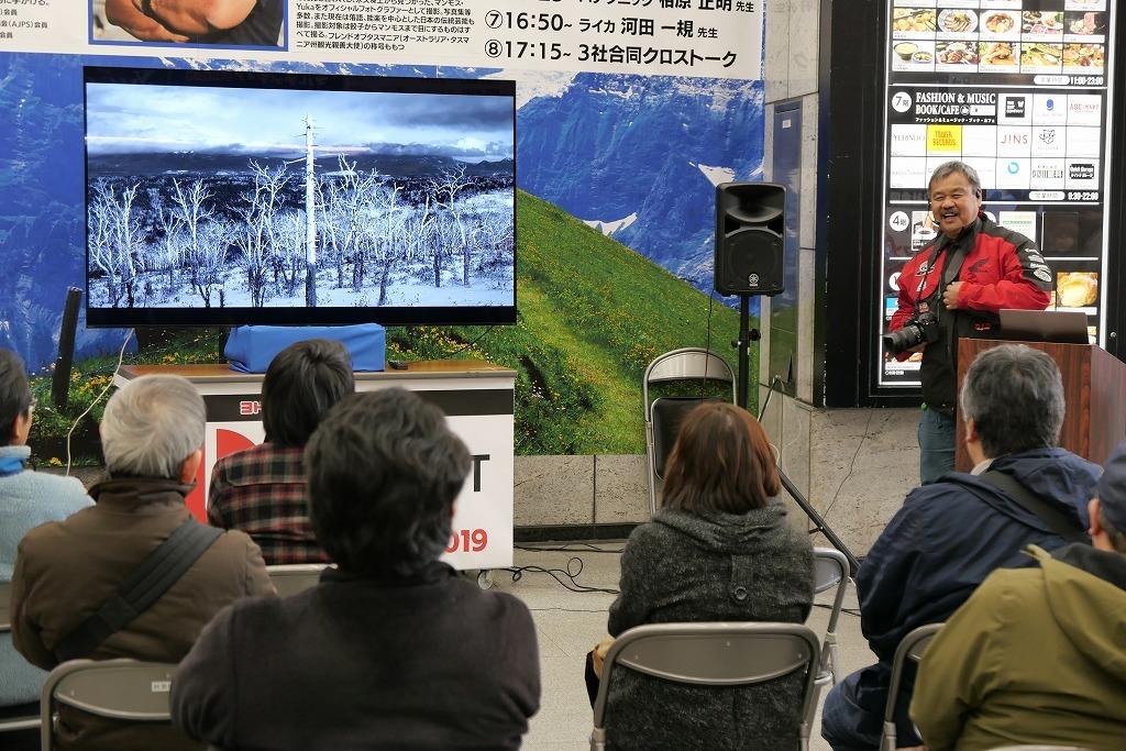 ヨドバシカメラAkiba  LマウントセミナーDay1_f0050534_07372863.jpg