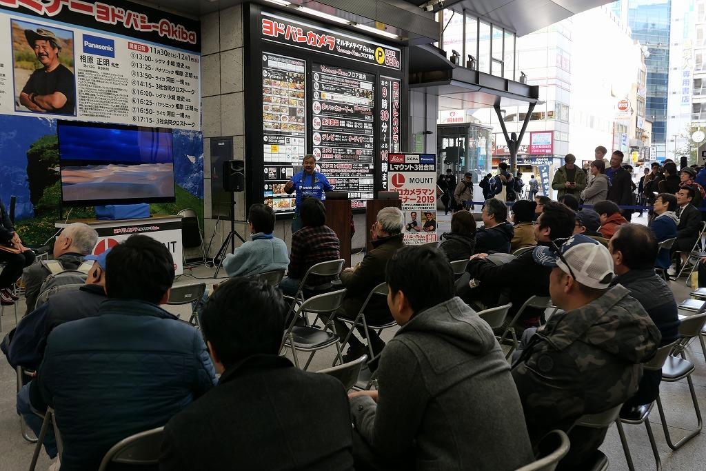 ヨドバシカメラAkiba  LマウントセミナーDay1_f0050534_07373581.jpg