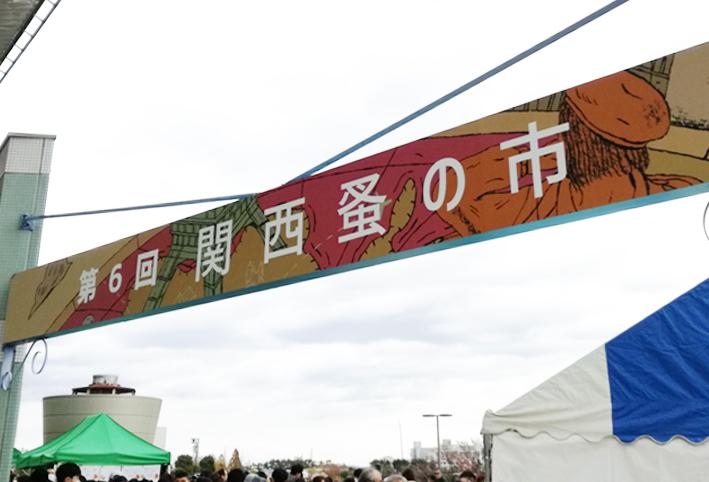関西最大級イベント☆阪神競馬場の!_d0351435_06571353.jpg