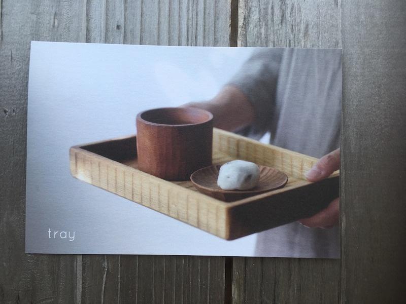 個展 「tray」_b0112037_08195670.jpg