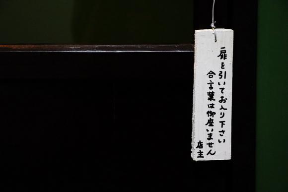 サルトリイバラ喫茶室/高円寺_e0234741_22034079.jpg