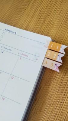 191201 「幸せおとりよせ手帳」に月間インデックスを貼ろう!_f0164842_19065031.jpg