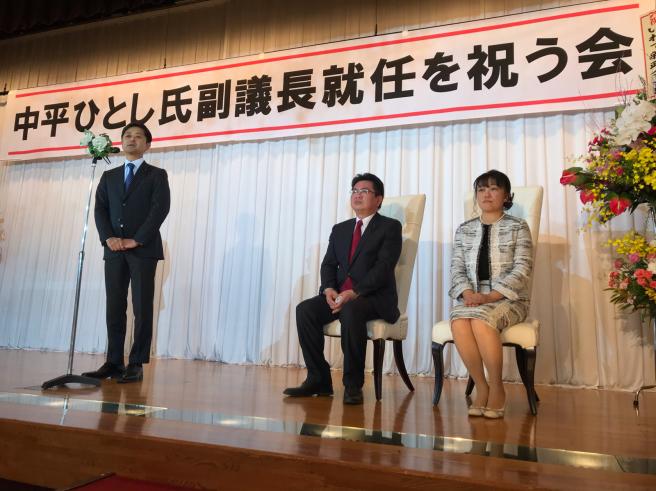 副議長就任お祝い会_b0199244_21490577.jpg