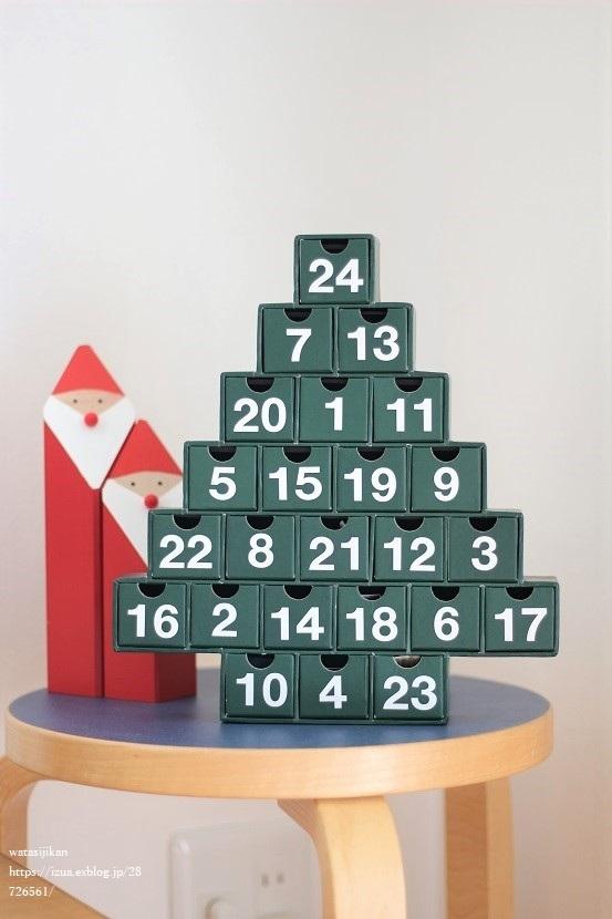 今年のアドベントカレンダーは手抜き?_e0214646_23291582.jpg
