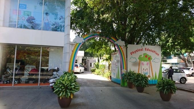 プノンペンの幼稚園で講習をしてきました!_e0177649_16143750.jpg