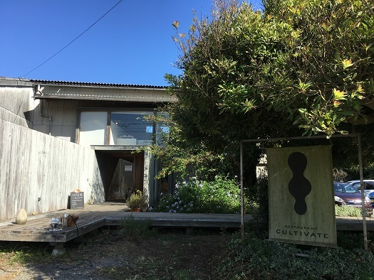 11月30日「三重県松阪 レストランCULTIVATE 和三盆ワークショップ」_c0227958_21000250.jpg