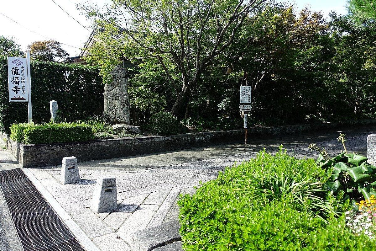 瑞雲山  龍福寺_c0112559_08025562.jpg