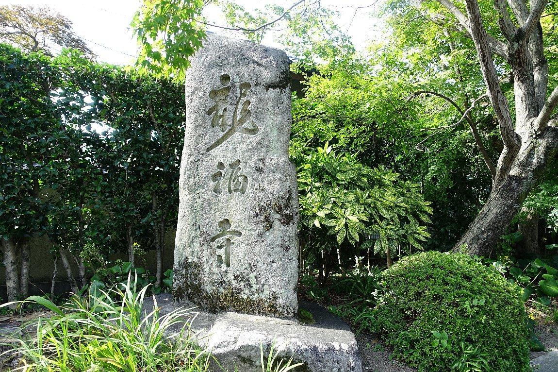 瑞雲山  龍福寺_c0112559_08033721.jpg