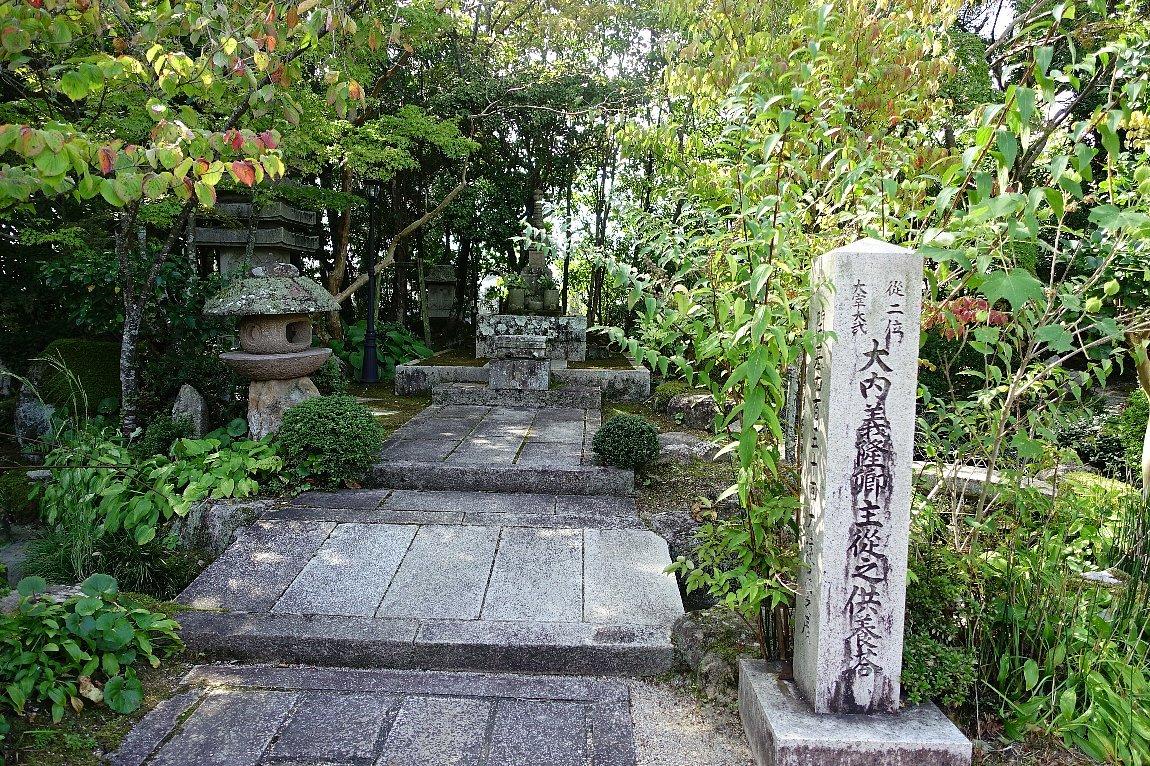 瑞雲山  龍福寺_c0112559_08072692.jpg
