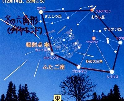 真夜中の海の散策_c0180460_01012798.jpg