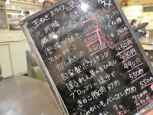 吉祥寺「食事とお酒 カヤシマ」へ行く。_f0232060_14153049.jpg