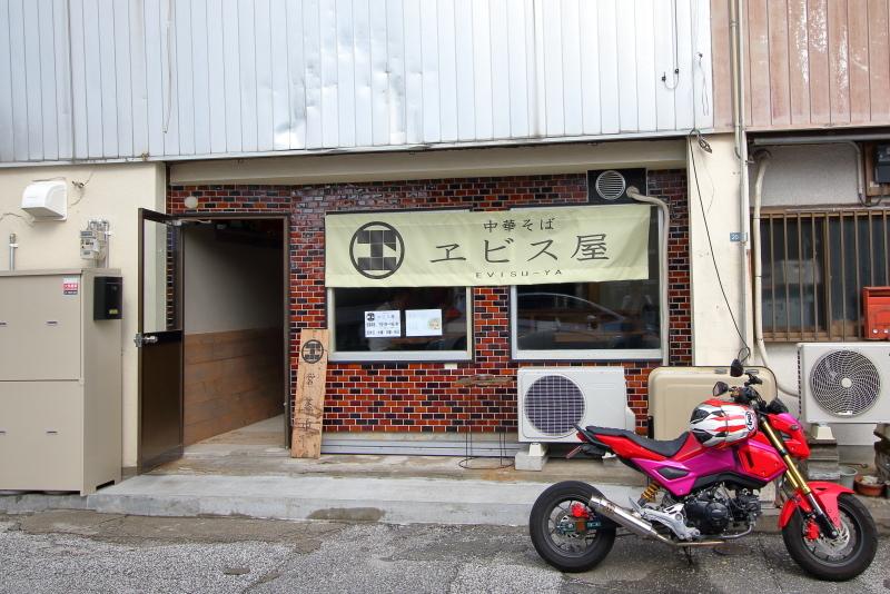 中華そば ヱビス屋で、美味しい中華そばを食べた_a0077663_09102178.jpg
