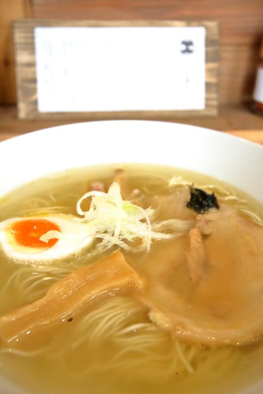 中華そば ヱビス屋で、美味しい中華そばを食べた_a0077663_09102214.jpg