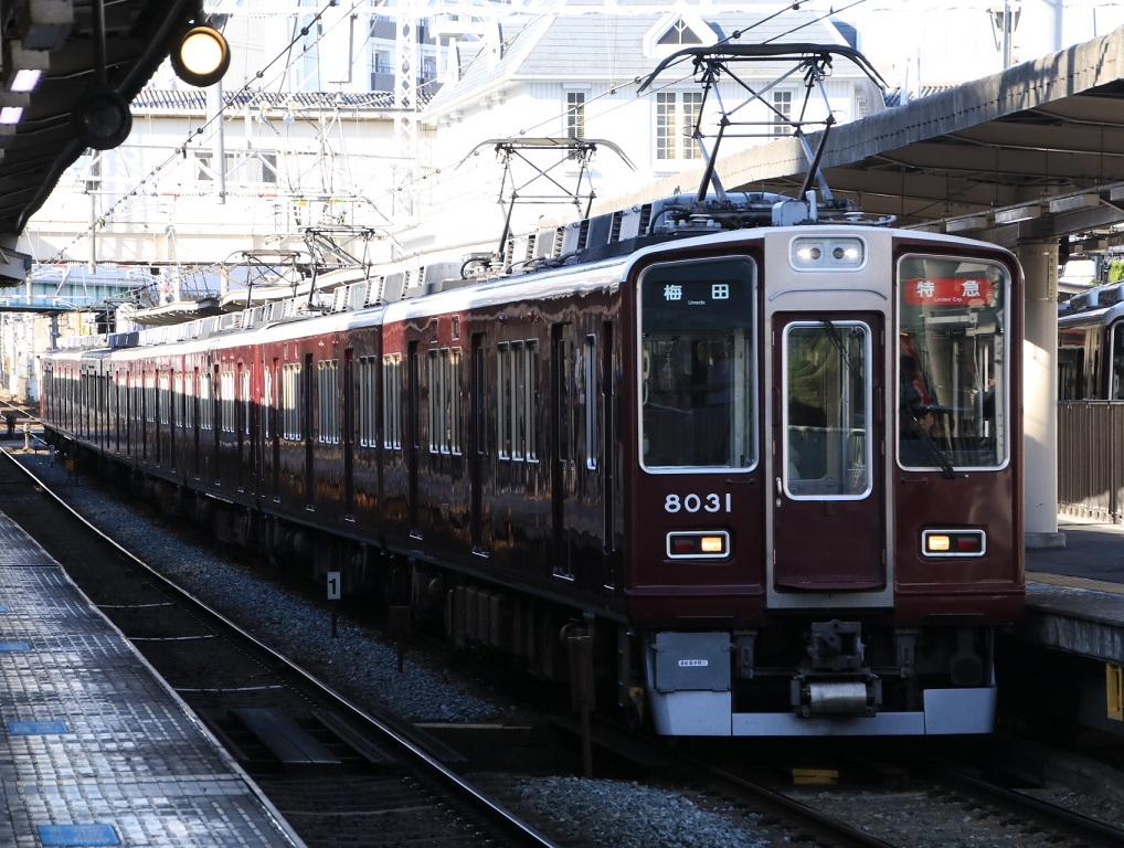 阪急8000系 8031F_d0202264_413671.jpg