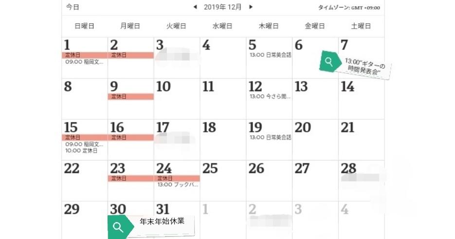 令和1年(2019)12.December_a0111166_06340994.jpg