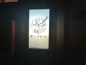 師走_b0334271_12084104.jpg