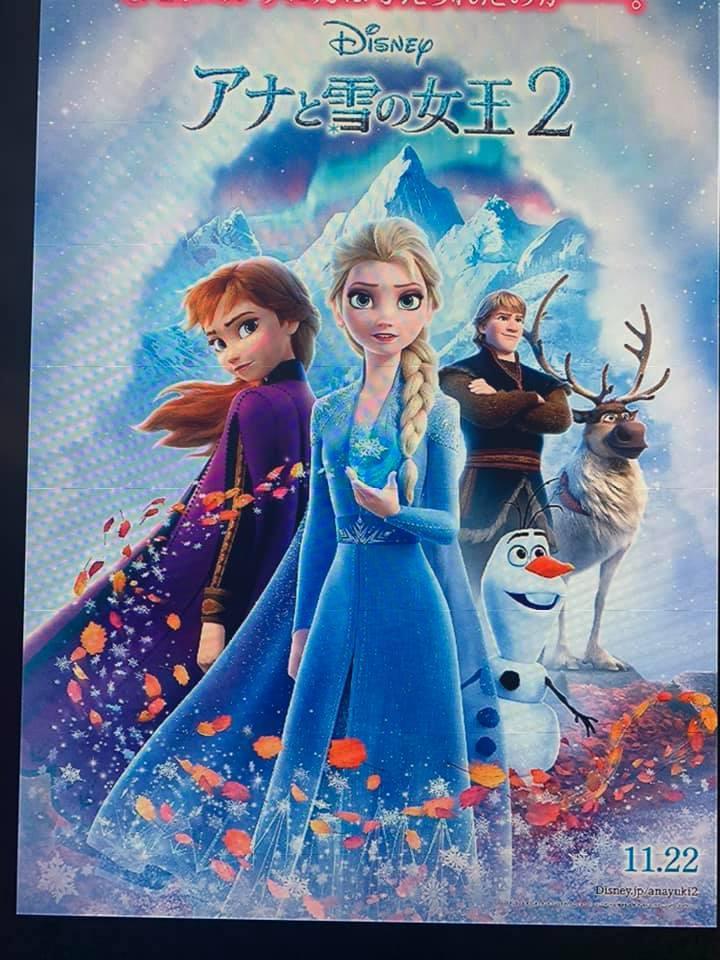 アナと雪の女王2_e0040673_14114020.jpg
