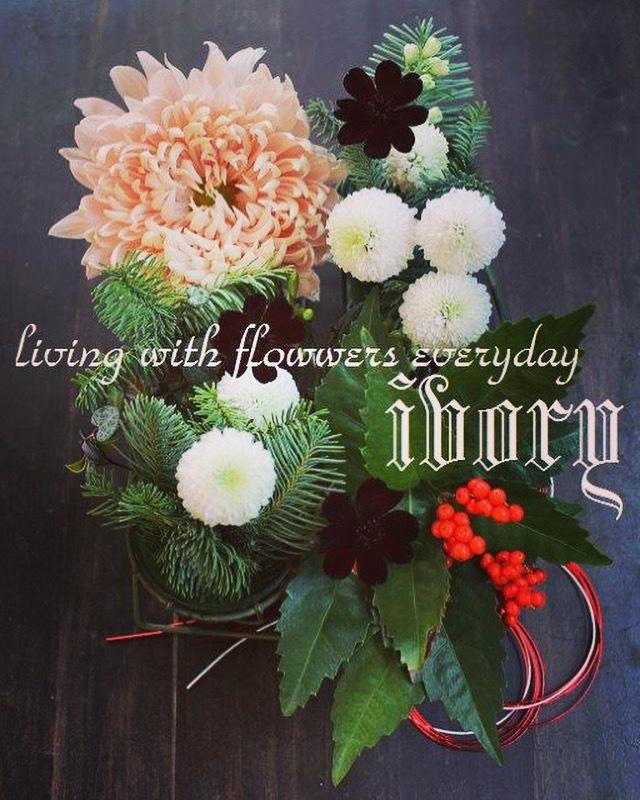 『〜IVORY お正月 花教室12 開催です~♬』_b0094378_07501531.jpeg