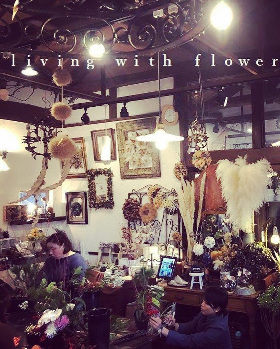 『〜IVORY お正月 花教室12 開催です~♬』_b0094378_08102140.jpeg