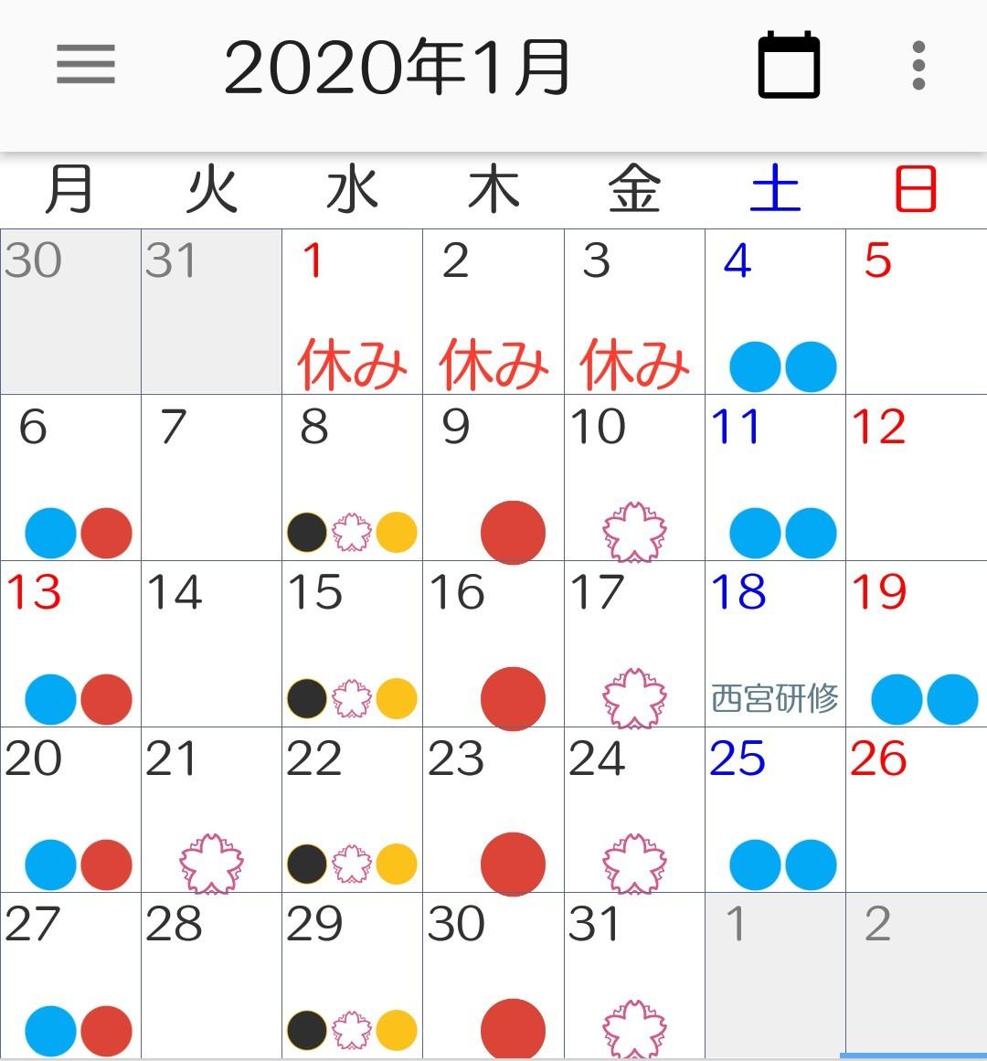 2020年1月じりき教室の予定・カレンダー_c0366378_19463361.jpg