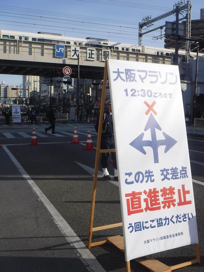 ◆2019大阪マラソン ~新コースでベストタイムを!~_f0238779_16382566.jpg