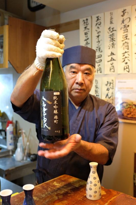 会津居酒屋「籠太」にて 2019・11・30_e0143883_19134055.jpg