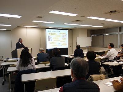 神奈川県異業種連携協議会にて社長の二宮が講演いたしました_e0190287_14033246.jpg