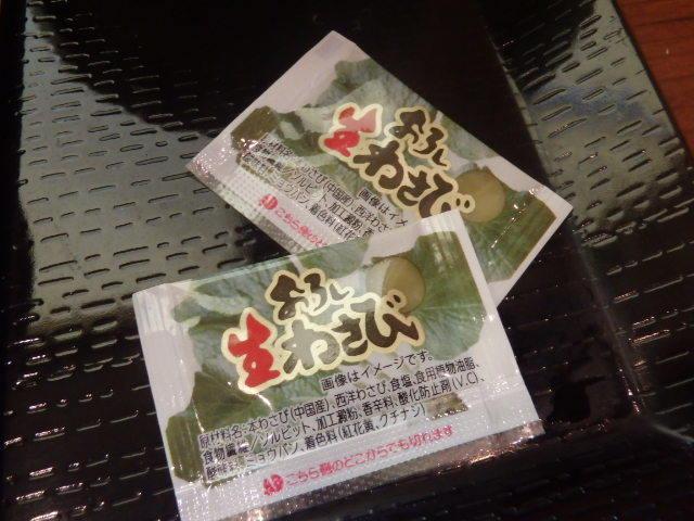 丸亀製麺       伊丹南店_c0118393_08493347.jpg