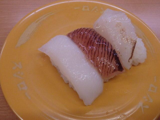 スシロー      赤川店_c0118393_09355125.jpg