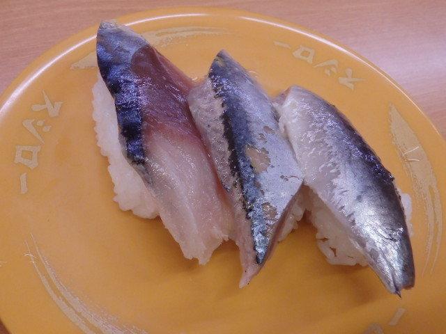 スシロー      赤川店_c0118393_10061086.jpg