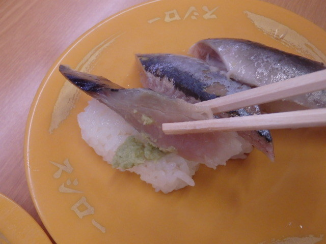 スシロー      赤川店_c0118393_10162230.jpg