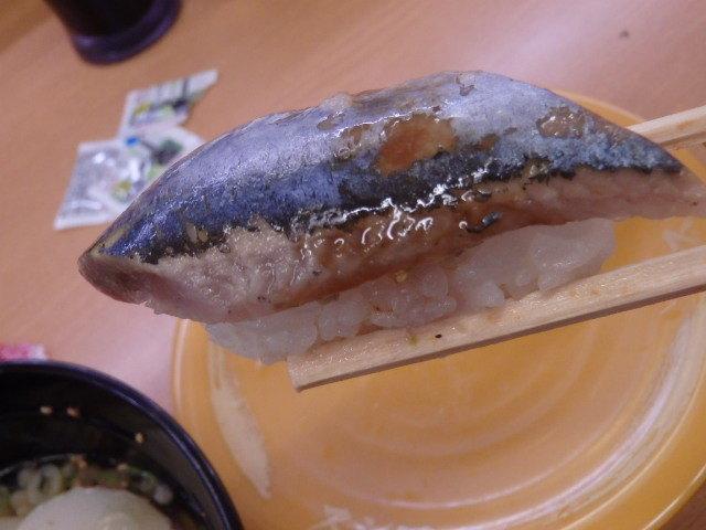 スシロー      赤川店_c0118393_10174901.jpg
