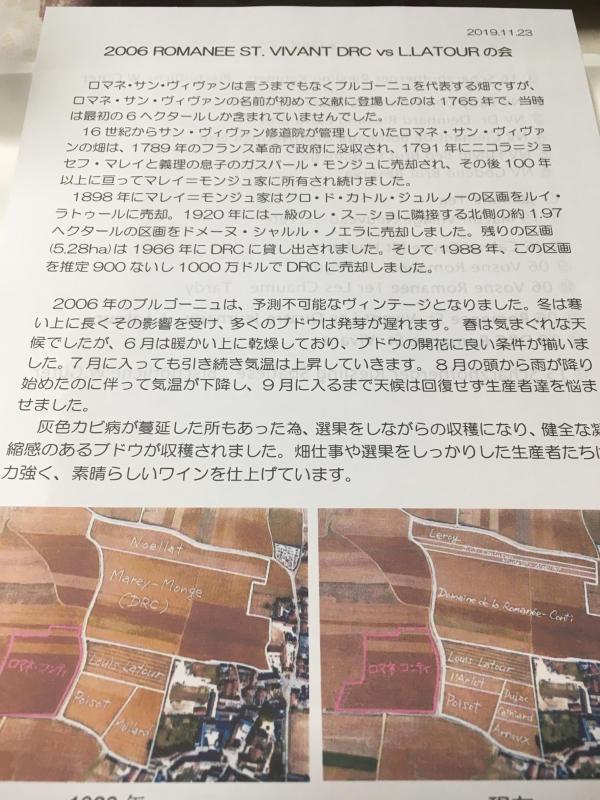 日本ソムリエ協会 シルバー検定_c0195496_15494182.jpg