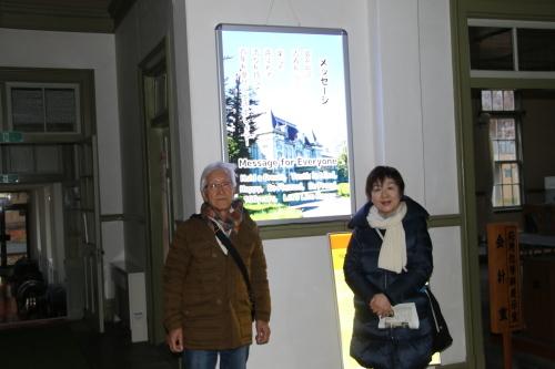 船橋市の大澤忠ご夫妻が重文本館をご見学_c0075701_21235246.jpg
