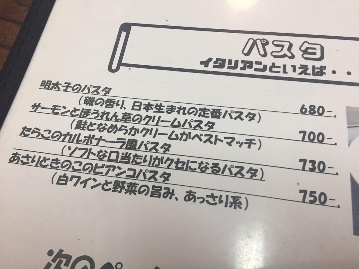 カトレア 日替りランチBセット(若鶏のソテー赤ワインソース)_e0115904_03391419.jpg