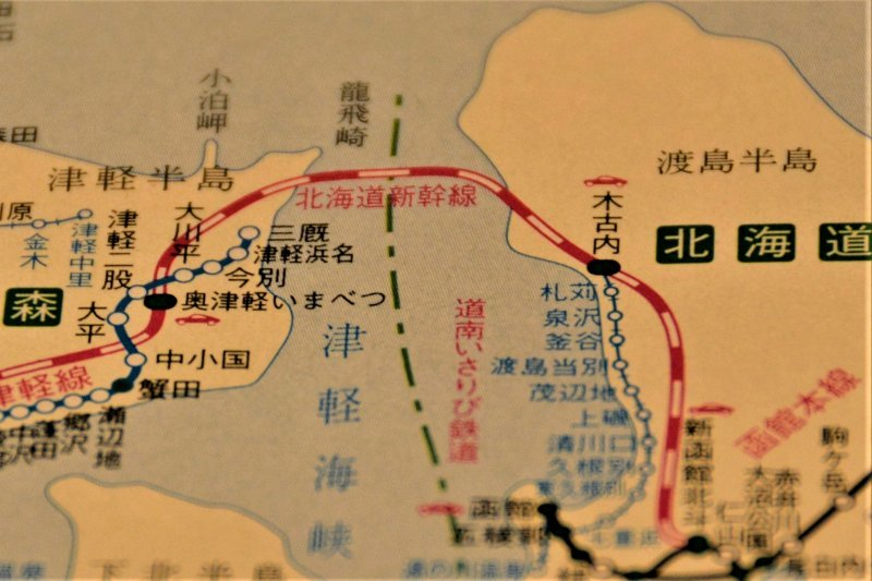 新幹線で北海道へ(1)函館五稜郭_a0148206_08041309.jpg